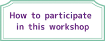 How to participate in this workshop